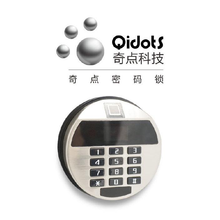 圆形保险柜锁 保险柜指纹锁S002 金刚锁 指纹锁OLED显示屏 带锁盒