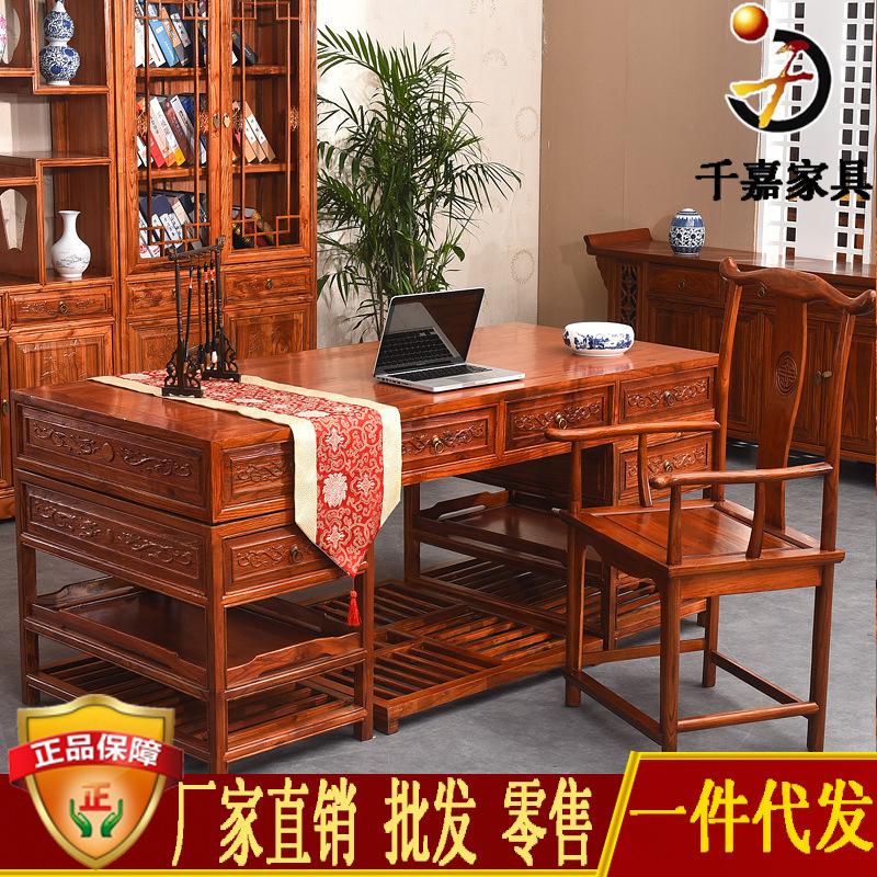 实木1.6米草龙办公桌 仿古1.8米写字台 南榆木老板桌 家具书桌图片