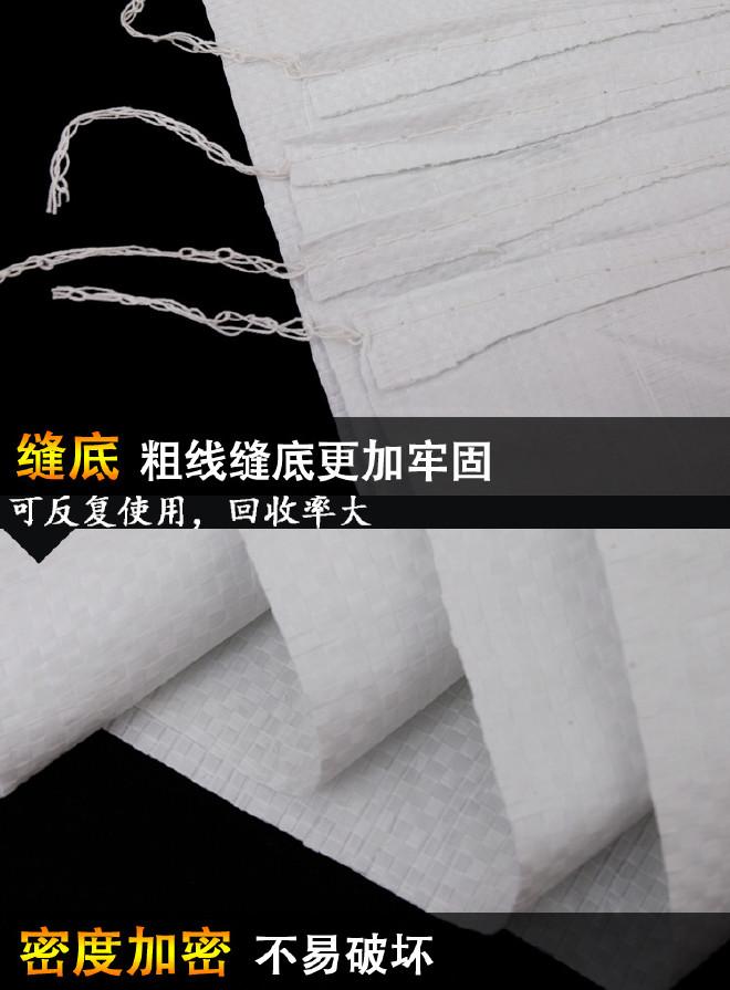 白色PP塑料��袋加厚80*113大�平方70克再生料蛇皮袋物流包�b袋示例�D12
