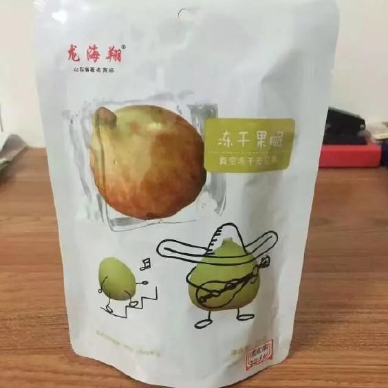 郑州农业种子袋 塑料袋 胡椒粉包装袋 粉末袋 大米袋 免费设计图片