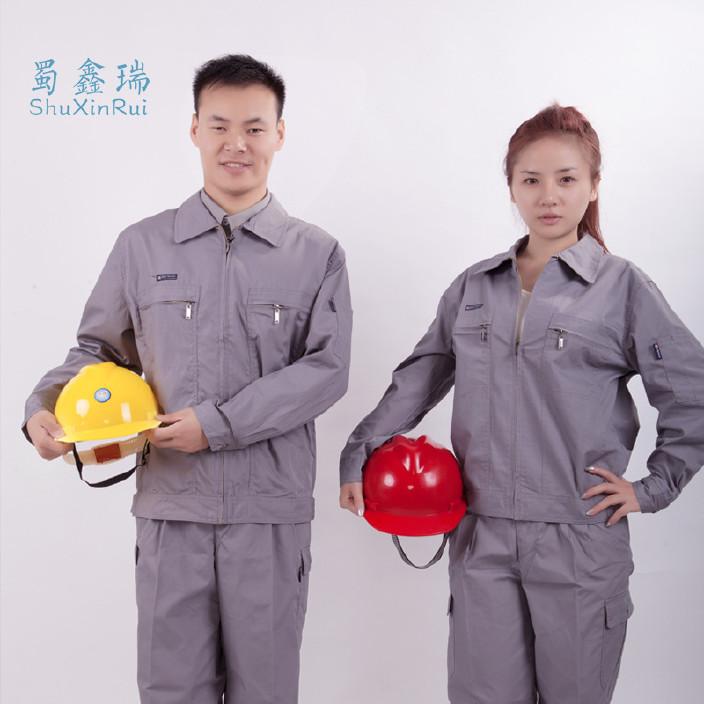 批發長袖勞保工作服 定做工衣廠服套裝工裝制服 機修汽修機械工程