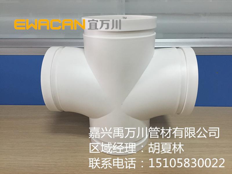 沟槽式HDPE超静音排水管,沟槽式HDPE平面四通,hdpe沟槽管示例图1