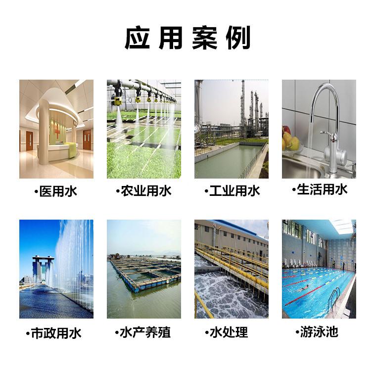 秦皇岛紫外线消毒器 厂家直销示例图8