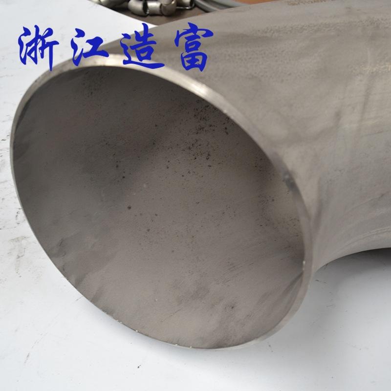 生产碳钢弯头 长半径弯头 国标无缝弯头 推制短半径弯头直销