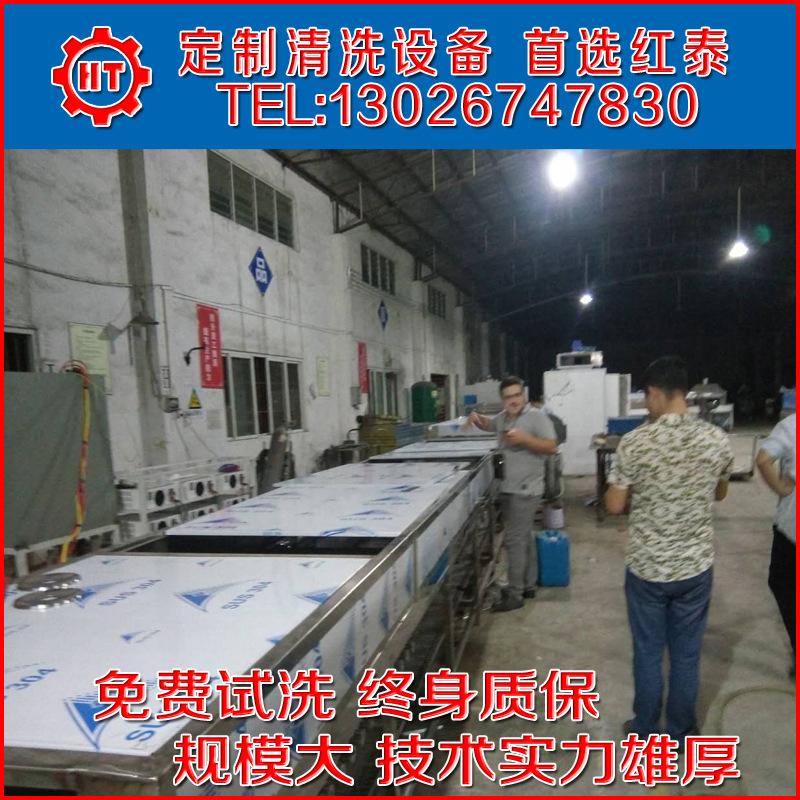 定做清洗机_ 广东超声波清洗机厂家定做不锈钢材质超声波清洗机示例图7