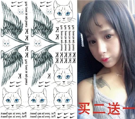王逗逗纹身猫头清楚图_王逗逗纹身猫头