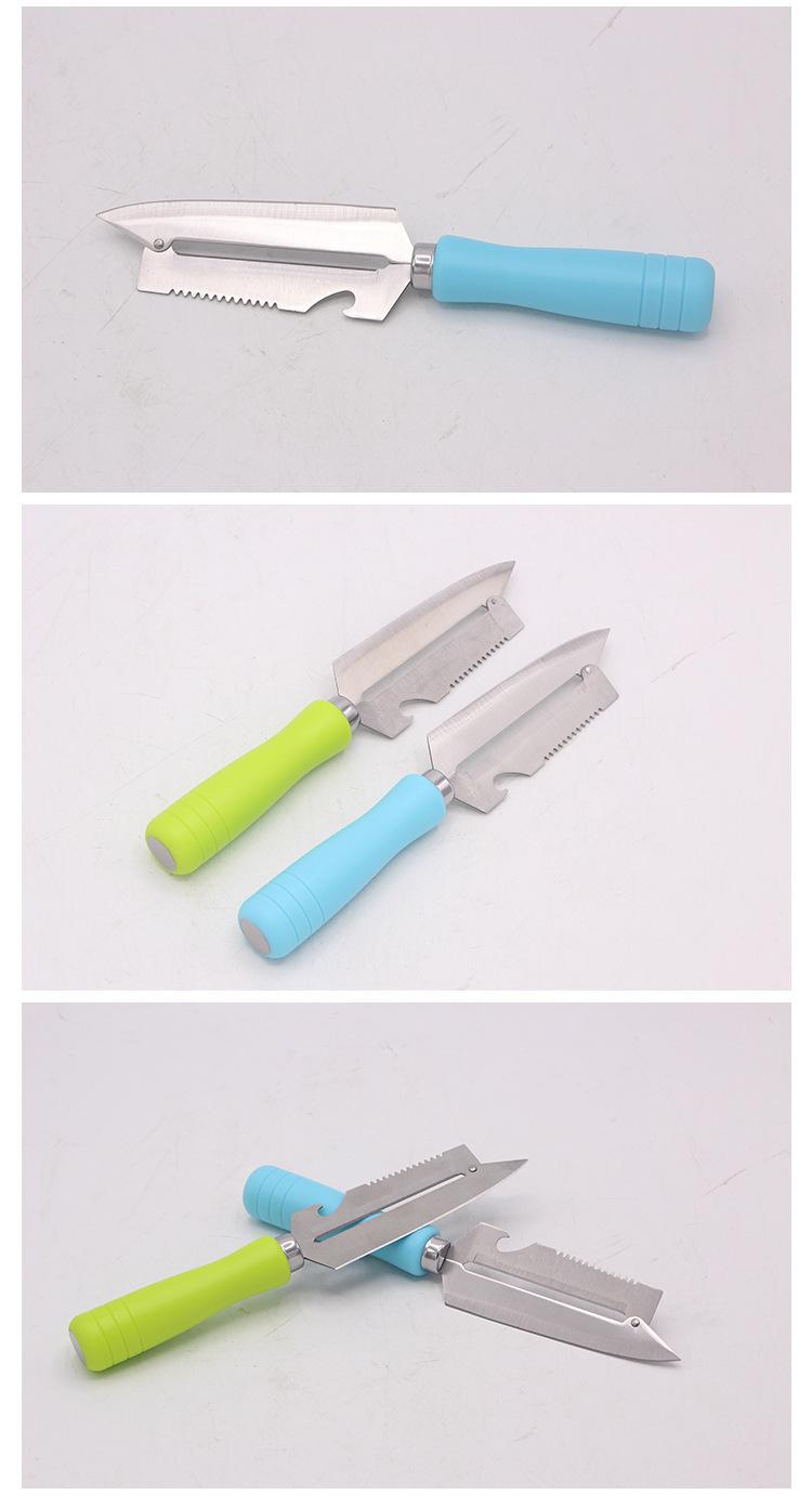 糖果色水果刀具 不锈钢瓜果削皮刀 家用果蔬去皮刀具 低价出售示例图6