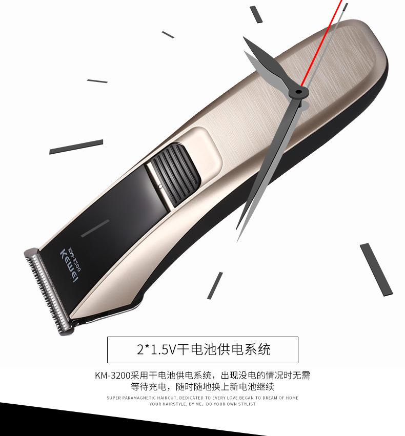 厂家直销KM-3200干电池电推剪推白理发器静音家用电推子跨境 示例图9
