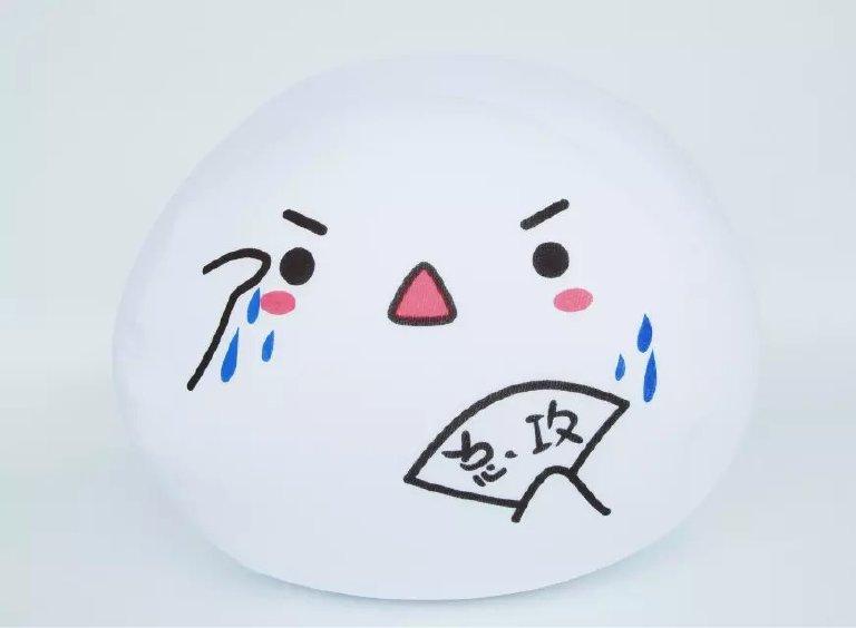 【颜文字恋家a文字君创意彩色表情团子粒子泡沫搞笑开心图的图片