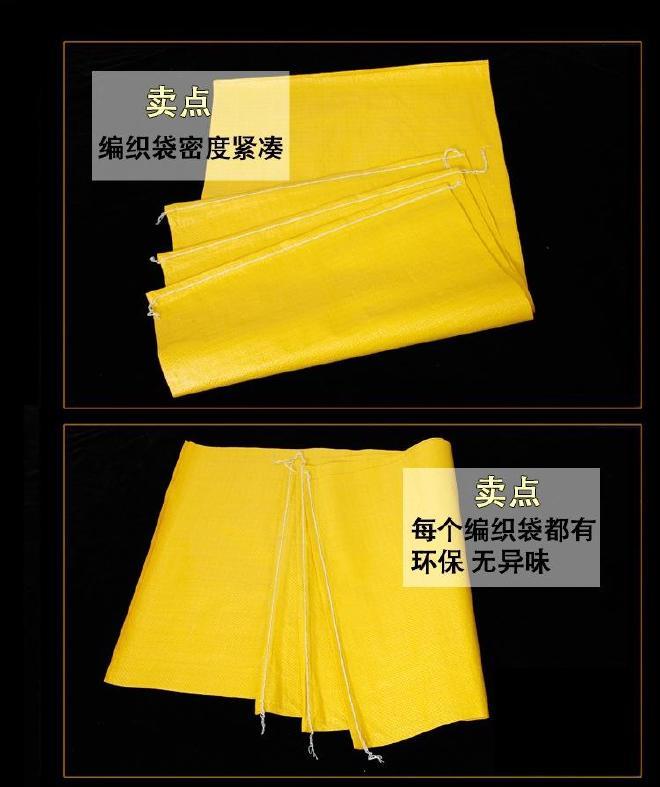 65��加厚耐用��袋批�l|亮�S色��袋特�r出售全新料�S色��袋示例�D16