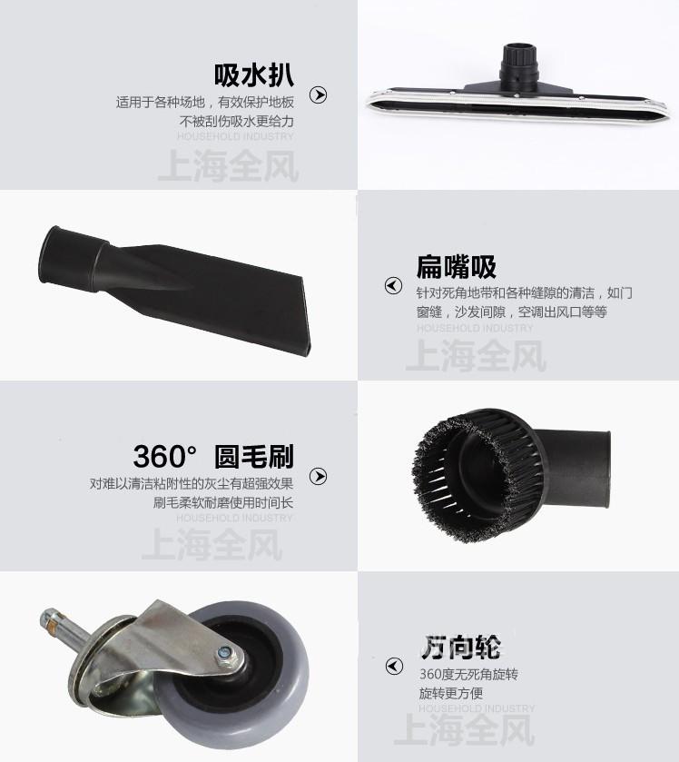 生产厂家直销工业移动式吸尘器 集尘机 固定式吸尘器 双桶吸尘器示例图10