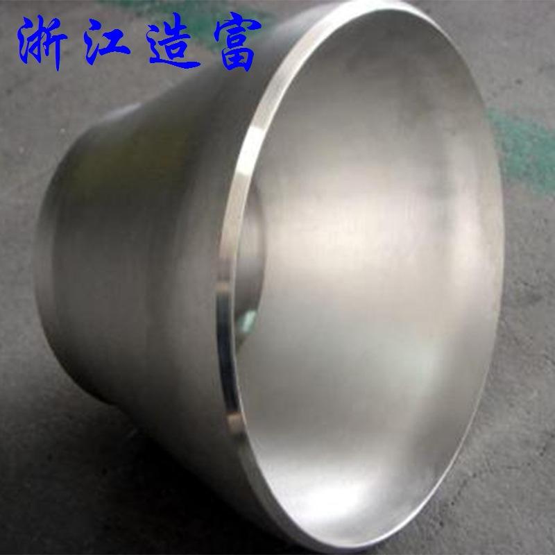 不锈钢 合金钢 厚壁大小头 焊接大小头 偏心大小现货直销 碳钢示例图6