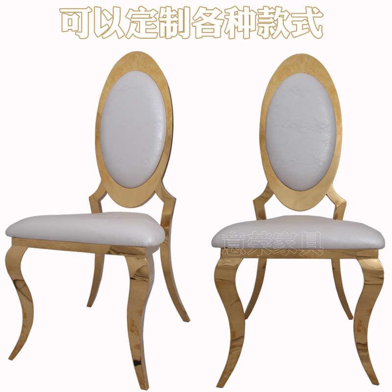 简约现代不锈钢餐椅子家用皮餐椅子不锈钢酒店餐椅欧式不锈钢餐椅