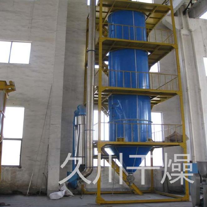 久川设计压力喷雾干燥机-干燥造粒设备生产-YPG压力喷雾干燥机图片