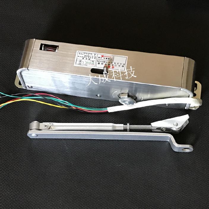 溫電雙控閉門器廠家推薦DC-05 液壓溫電雙控閉門器