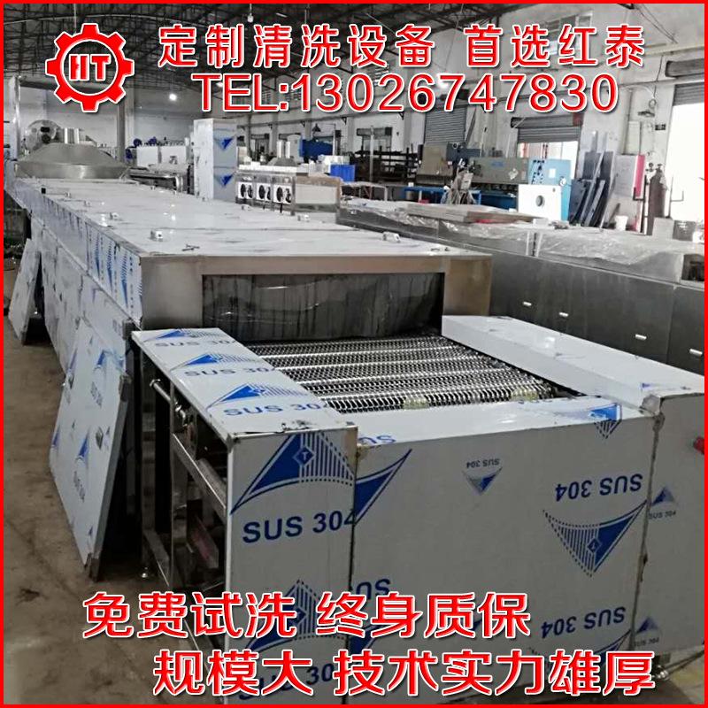 定做清洗机_ 广东超声波清洗机厂家定做不锈钢材质超声波清洗机示例图8