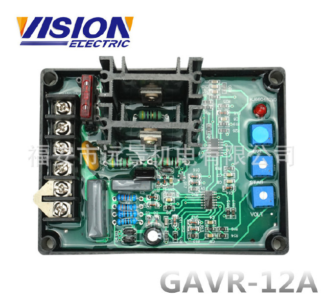 GAVR-12A 自动电压调节器 AVR 调压板 稳压板 发电机配件图片