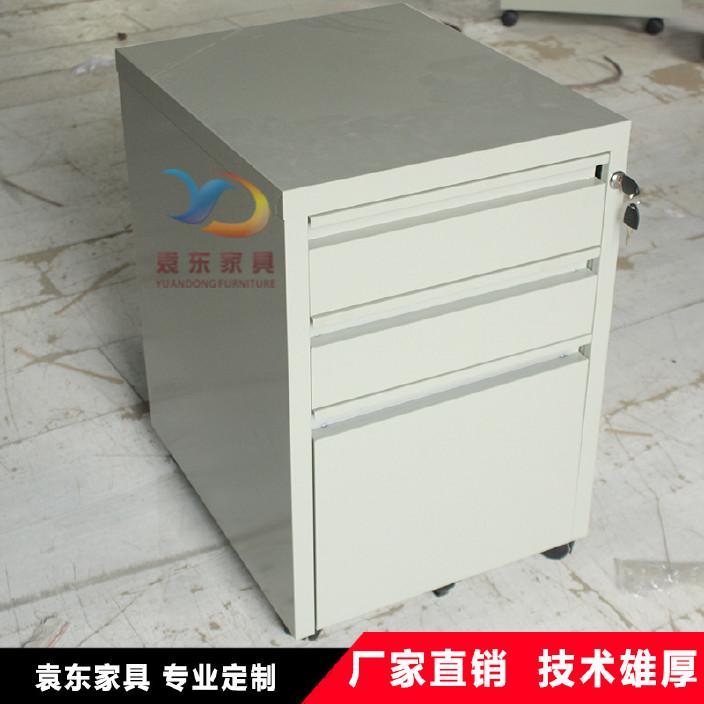 厂家直销办公用品三抽屉活动柜 简约办公文件矮柜 物品柜可定制