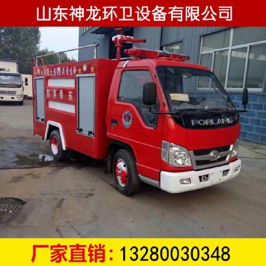 各种品牌民用小型消防车 电动四轮消防车 5吨水罐消防车价格合理图片