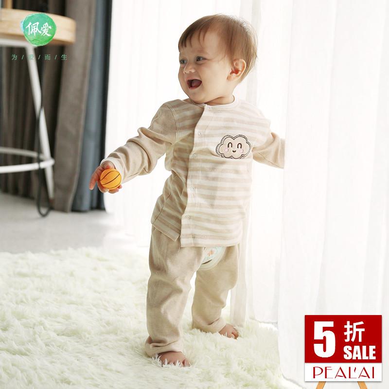 嬰兒保暖內衣套裝新生嬰兒內衣服初生兒秋衣秋冬寶寶保暖內衣套裝