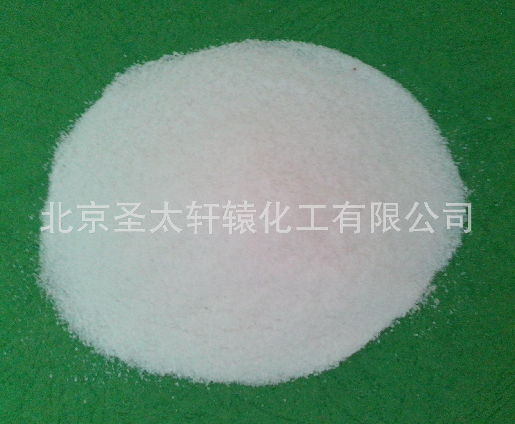 厂家直销 绿色环保融雪剂 道路融雪剂  低温融雪剂 除冰剂示例图35