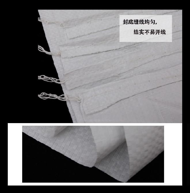 塑料pp包�b袋50*90白色蛇皮袋�徜N可生�a定制�y口印刷�i���袋示例�D18