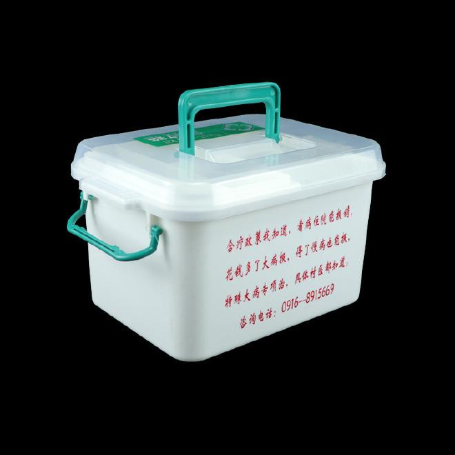 厂家直销塑料药箱 家用药箱 药品收纳箱手提箱药房赠品扶贫保健箱示例图16