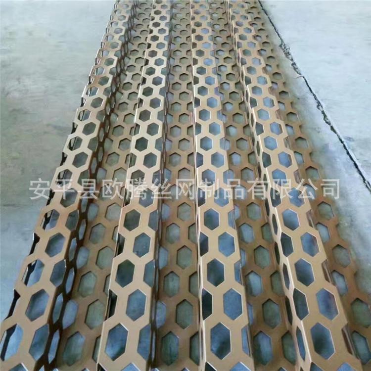 厂家定做六角孔折弯冲孔网 喷涂外墙装饰洞洞板 4s店外墙网