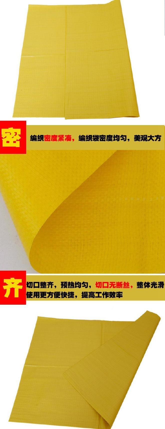 彩色加厚��袋是批�l �S色小�包�b袋透明�S�Y��打包袋出口蛇皮袋示例�D9