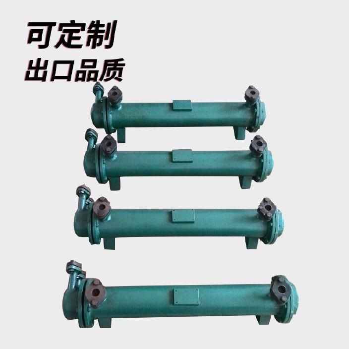 注塑機冷凝器 SL GLC GLL型換熱器 冷卻器 油水熱交換器定制