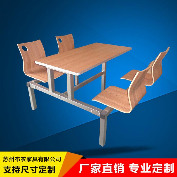 肯德基餐桌椅小吃店飯店快餐廳桌椅奶茶咖啡廳分體快餐桌椅批發
