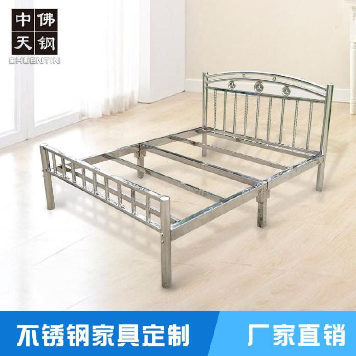 不銹鋼床架 出租房床 雙人不銹鋼床 中式簡約現代床 廠家直銷