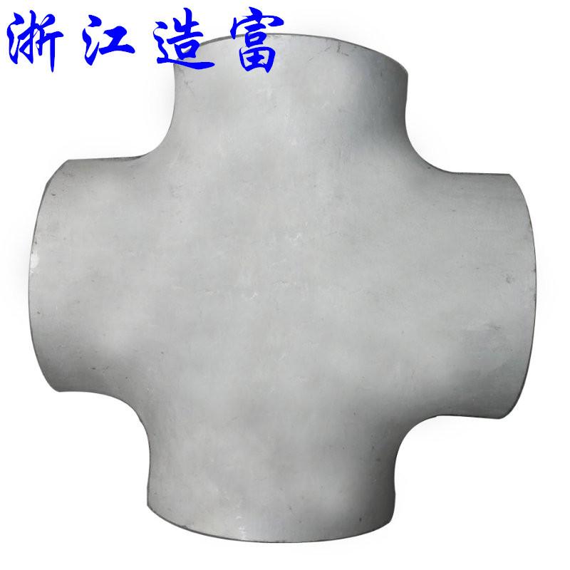 管件四通生产商 高规格品质碳钢不锈钢DN100四通 量大优惠示例图4
