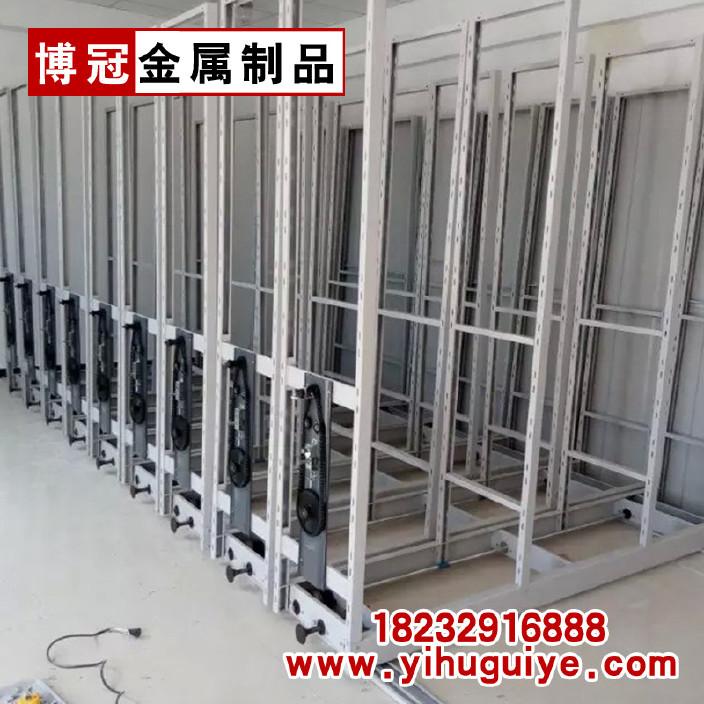 专业生产密集柜 厂家直销密集柜 河北密集柜 大量生产 质优价廉