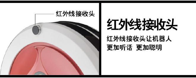 凤瑞智能全自动扫地机器人超薄家用拖地oem扫拖吸一体机示例图24