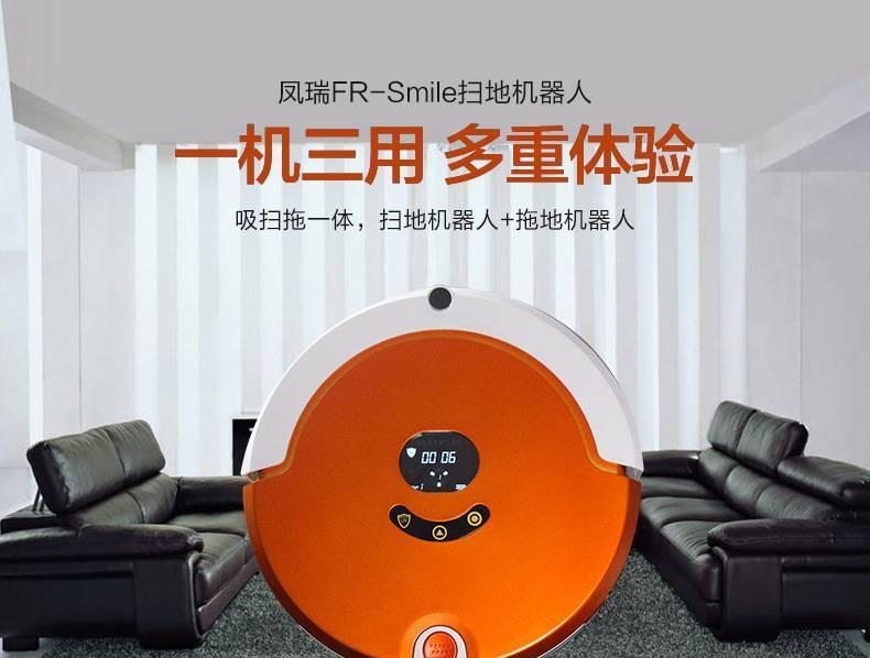 智能全自动扫地机器人家用拖扫吸式超薄oem吸尘器加工厂示例图2