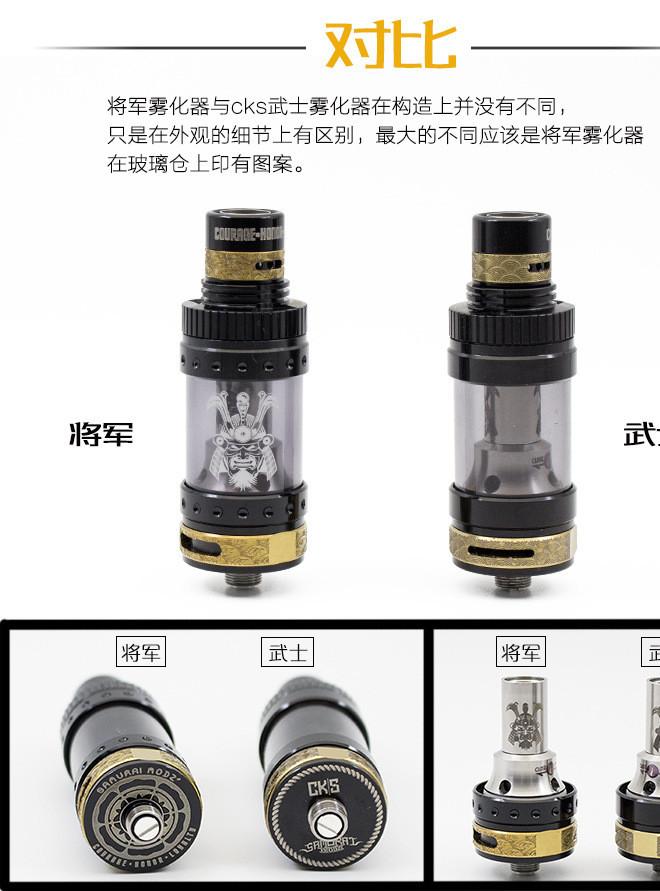 [推荐]可以恢复最终味道的的五种雾化器
