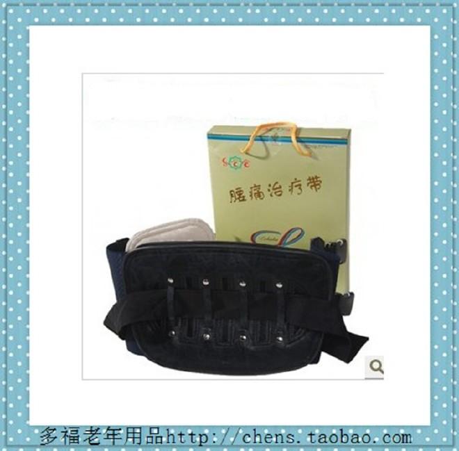 乐哈哈腰痛治疗带 腰椎腰痛治疗带 磁疗护腰带 保健腰带