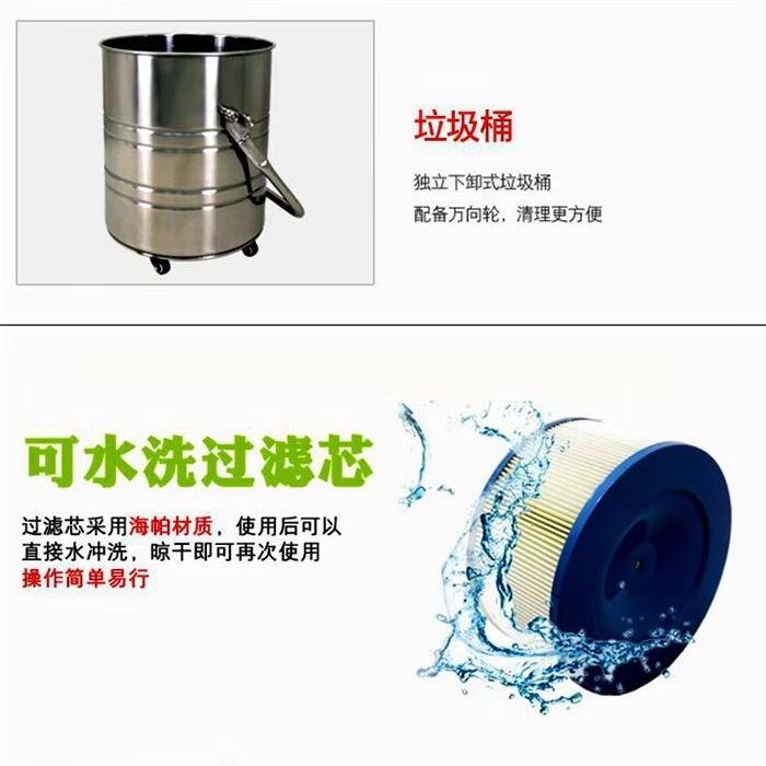 平面磨床专用吸尘器 工业粉末吸尘器车间干湿两用强吸力吸尘器示例图19