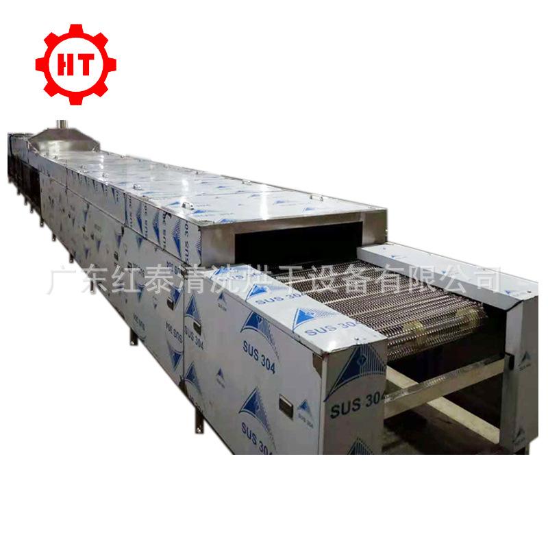 珠海工业清洗设备厂家按需定制包设计包送货上门安装调试示例图4