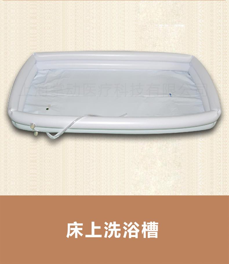 供应卧床洗浴槽 充气式床上洗澡盆瘫痪老人清洁(床仅供展示)示例图14
