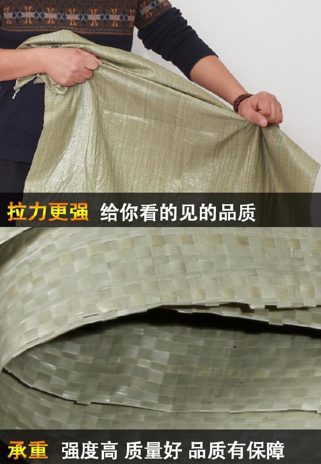 全新常用灰色爆款打包袋/65宽蛇皮袋打包套纸箱袋包装编织袋批发示例图13