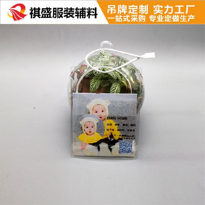 吊牌定做 童裝卡通PVC膠套吊卡 女裝箱包紙卡定制  次日出貨圖片