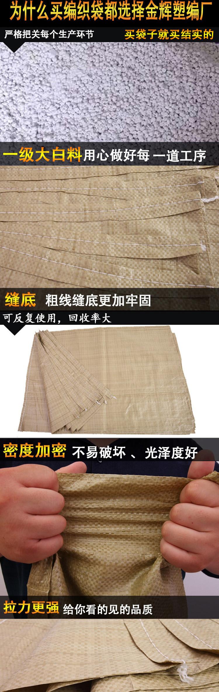 蛇皮��袋�S家塑料蛇皮口袋批�l快�f��袋蛇皮包�b袋55*97薄款示例�D20