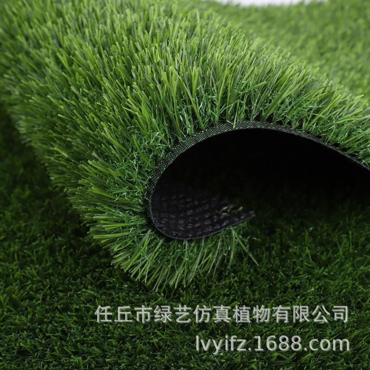 供應幼兒園專用加密仿真草坪 足球場草坪 樓頂綠化草坪示例圖14