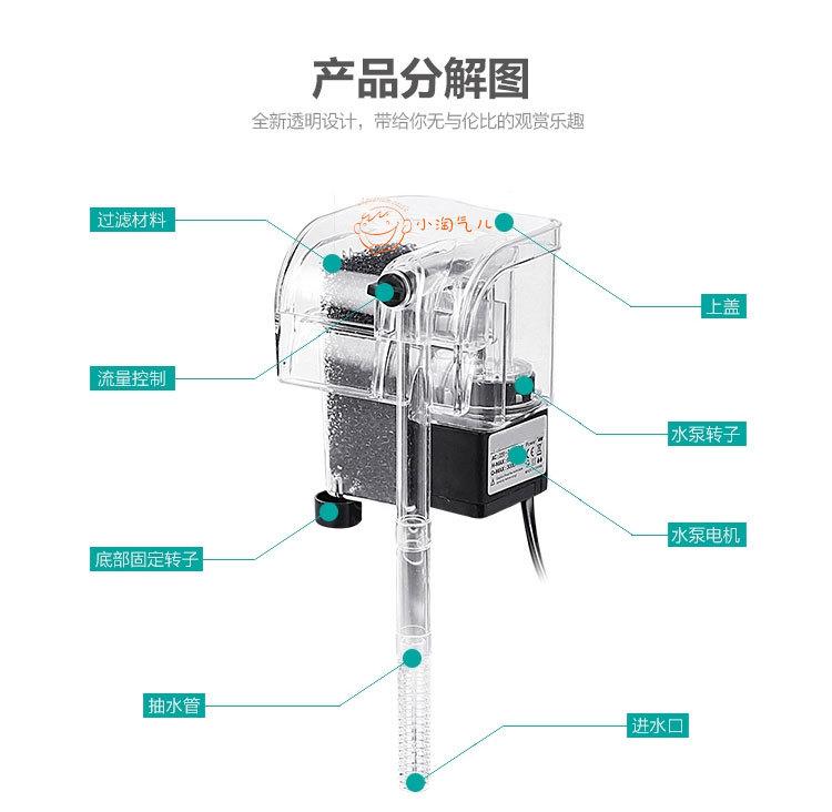 小鱼缸过滤器瀑布三合一外挂过滤器冲氧泵除油膜静音养鱼缸冲水泵图片