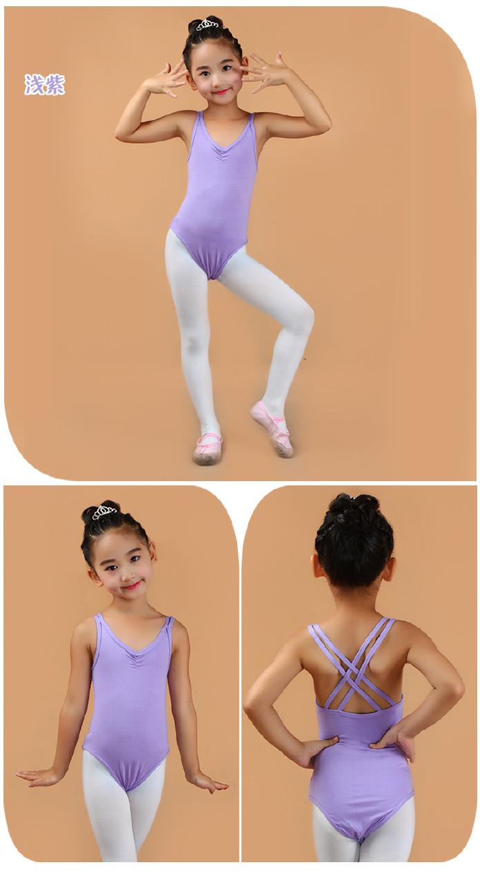 蹈服装女童夏季纯棉连体形体吊