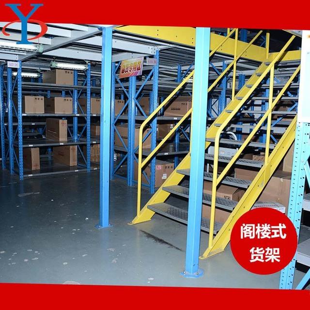 訂做重型倉儲倉庫 組合組裝式貨架 閣樓貨架 鋼構平臺 汽車店貨架