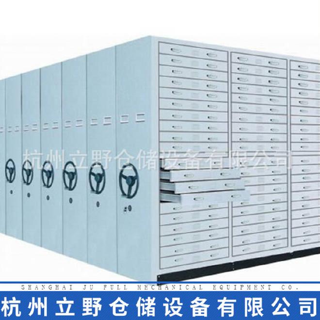 厂家直销 手摇移动档案室密集柜 可拆装移动密集架 操作简单
