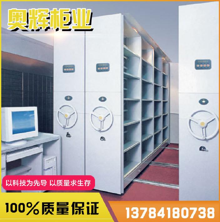 大量批发档案室移动密集柜智能密集柜北京密集柜移动式文件柜书架示例图6
